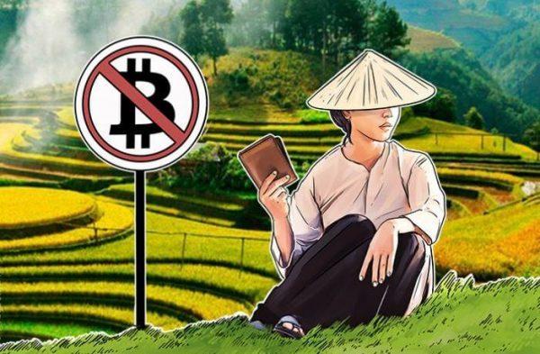 Có nên đầu tư vào đồng Bitcoin không?