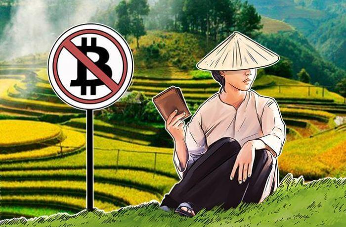 {2020} – Có nên đầu tư vào đồng Bitcoin không? Vì sao?